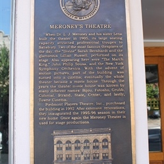 Meroneys Theater